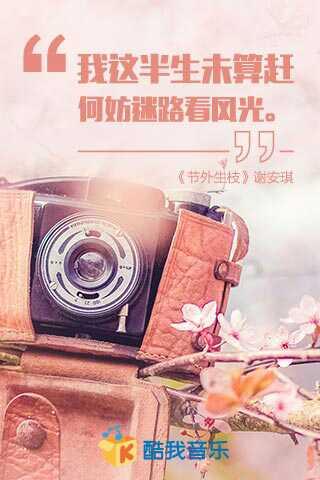 杜健杂诗集