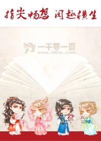 灵异探团:米零学院